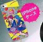 脳漿炸裂ガール iPhoneケース