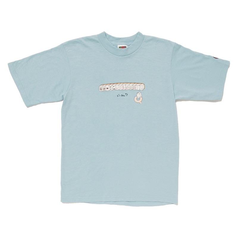 「ドースル?」Tシャツ