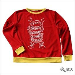 鬼束ちひろ & BILLYS SANDWITCHES BIGバーガースウェット 赤×黄