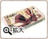 乙嫁iPhone 5, iPhone 4/4Sケース マットタイプ 1巻表紙のアミル