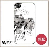 乙嫁iPhone 5, iPhone 4/4Sケース 写真プリントマットタイプ羊を追うアミル