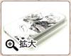 乙嫁iPhone 5, iPhone 4/4Sケース 写真プリント光沢タイプ 羊を追うアミル