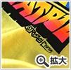 ビーバーパトロールTシャツ ロゴ部分アップ