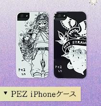 PEZ iPhoneケース
