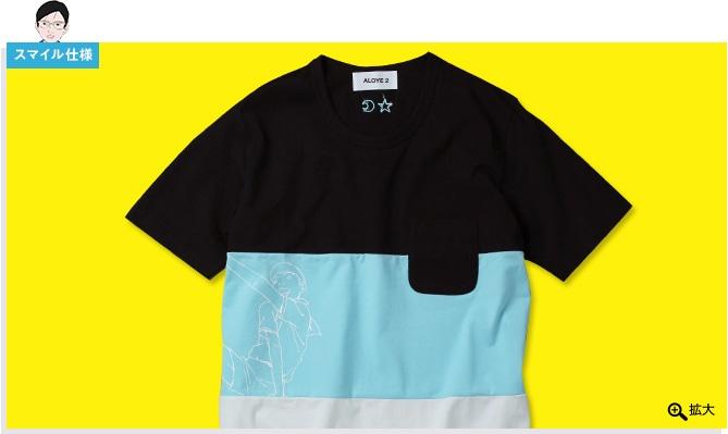 ピンポン Tシャツ(スマイル)表