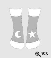 ピンポン 靴下(グレー)