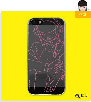 ピンポン iPhoneケース(クリア)ペコ