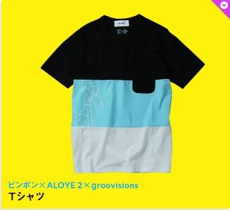 ピンポン× ALOYE 2× groovisionsTシャツ