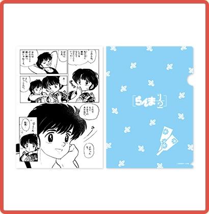 乱馬とあかねのクリアファイルセット vol.2 ナタリーストア限定販売デザイン