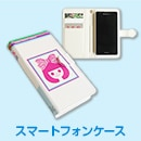 りぼんスマートフォンケース