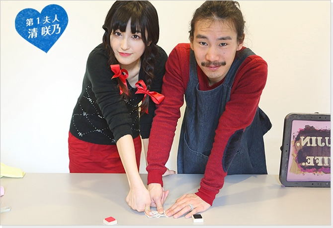 清 竜人×第1夫人 清 咲乃、プリント作業の様子。