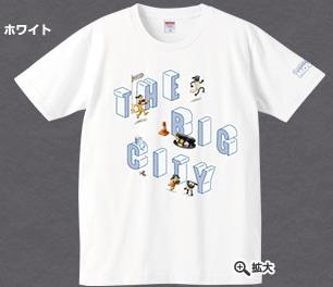 THE BIG CITY Tシャツ ホワイト
