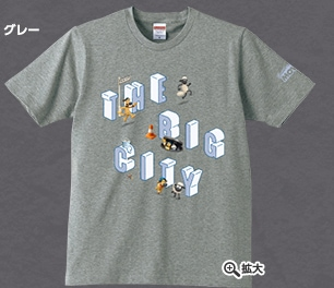 THE BIG CITY Tシャツ グレー