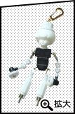 「クンフー・J」キーホルダー BLACK×WHITE