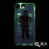 テンテンコ iPhoneケース(光るタイプ)