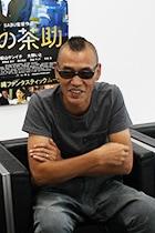 SABU監督