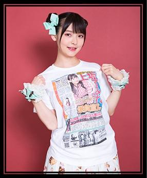 読めるTシャツ 第2弾