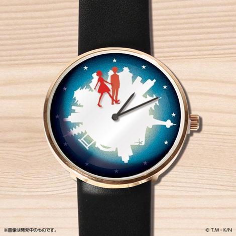 「夜は短し歩けよ乙女」腕時計