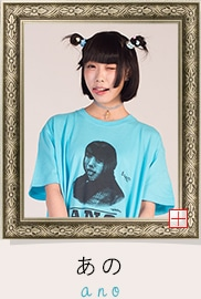 肖像画Tシャツ あの