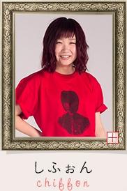肖像画Tシャツ しふぉん