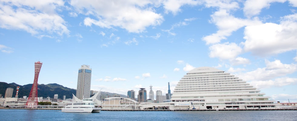 神戸の街イメージ