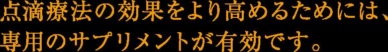 natumedica(ナチュメディカ)