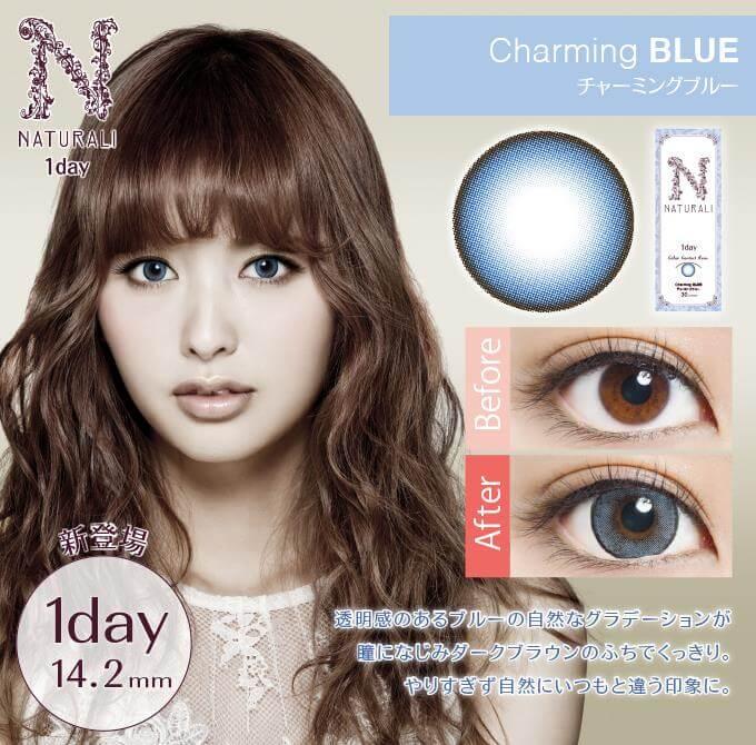 【新登場1day チャーミングブルー 透明感のあるブルーの自然なグラデーションが瞳になじみ、ダークブラウンのふちでくっきり。やりすぎず自然にいつもと違う印象に。