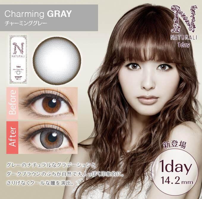 【新登場1day チャーミンググレー グレーのナチュラルなグラデーションと、ダークブラウンのふちが自然で大人っぽく印象的に。さりげなくクールな瞳を演出。