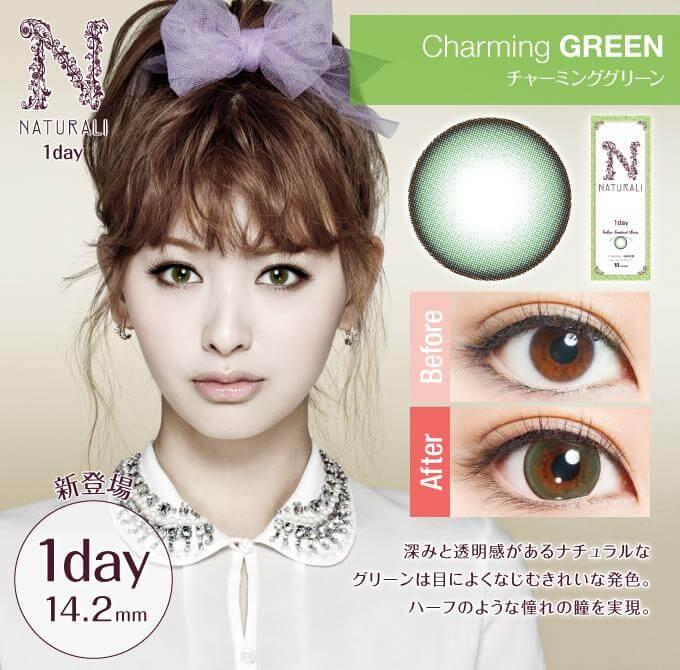【新登場1day チャーミンググリーン 深みと透明感があるナチュラルなグリーンは、目によくなじむきれいな発色。ハーフのような憧れの瞳を実現。