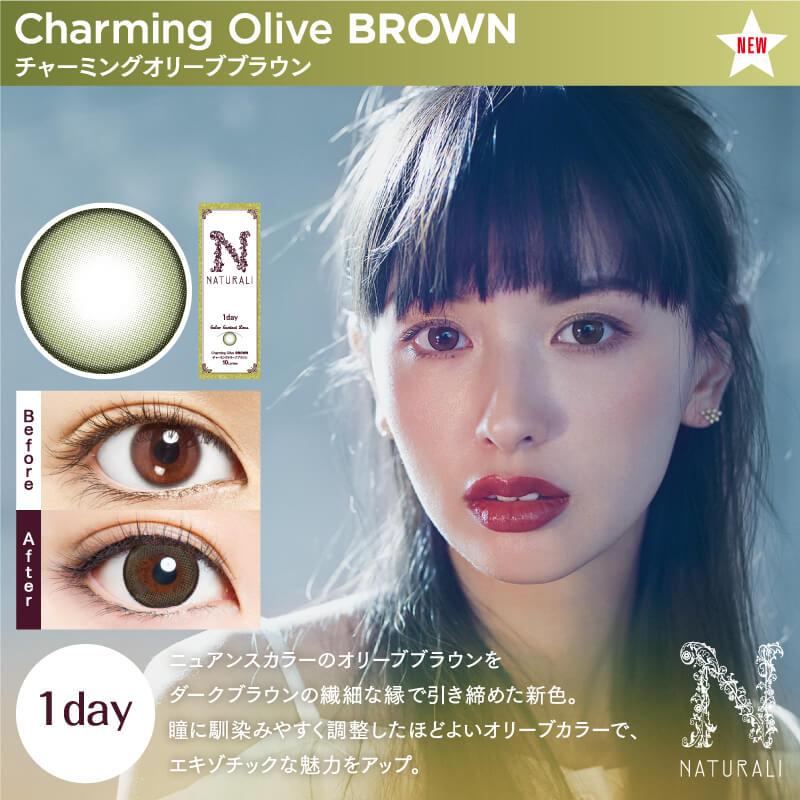 【新登場1day】チャーミングオリーブブラウン