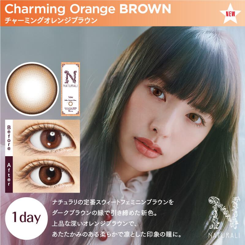 【新登場1day】チャーミングオレンジブラウン