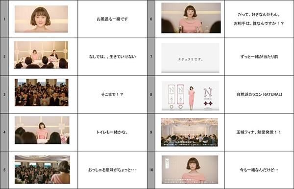 新TVCMのあらすじ(15秒編)