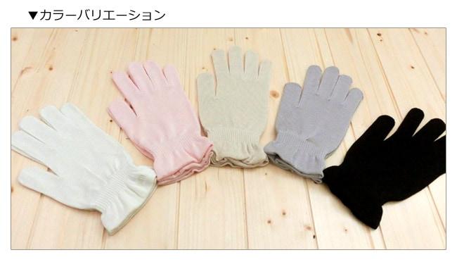 シルク手袋 ゆったりフィットタイプ/就寝時の保湿ハンドケア・ウォーキングに/UVカット率85%以上のてぶくろです。