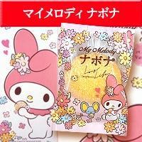 誕生から40周年、ピンクの頭巾をかぶったかわいいウサギちゃん…『MyMelodyナボナLong・Life』