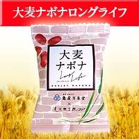 素朴で香ばしい味わい『大麦ナボナ』