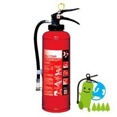 使いやすい消火器