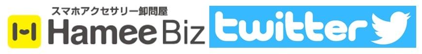 Hamee Biz��Twitter��ե��?