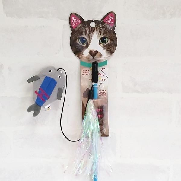 おやつ用ポケットを付き。猫も犬も夢中で飛びつきます!