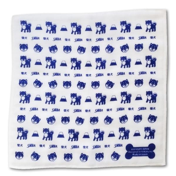 MADE IN JAPAN!! 日本のやさしいガーゼ織り。肌触り抜群、安心安全品質、柴犬のタオルです♪2枚セットでお得!プレゼントにしても喜ばれそう。