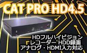 CAT PRO HD4.5