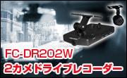 FC-DR202W