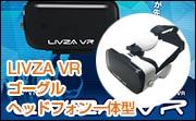 LIVZA VR