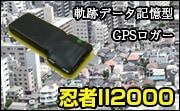忍者�2000