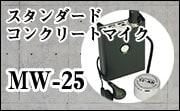MW-25