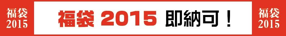 ʡ�� 2015 ¨Ǽ�ġ�