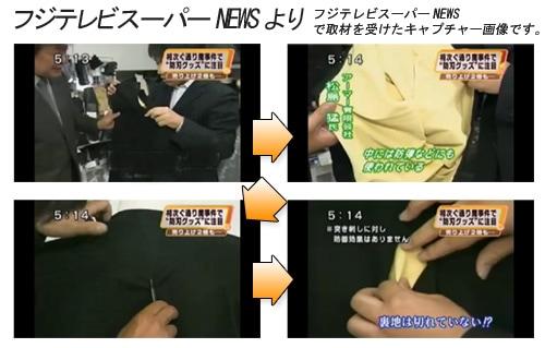 ★ケブラー防刃T-シャツ「ブレードランナー(BLADE RUNNER)」ホワイト★