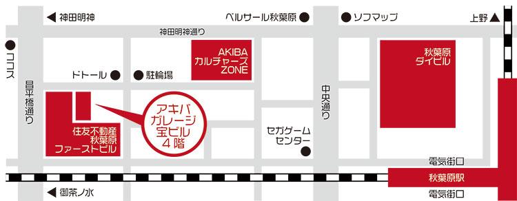 アキバガレージ実店舗案内地図