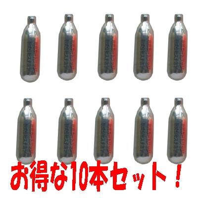 ★防犯カラーボール発射機「一発チェッカー」専用ガス(10本入り)★