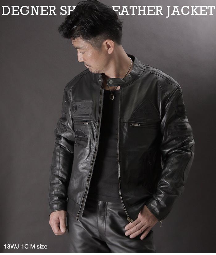 シープレザージャケット デグナー オリジナルのオールブラックなモーターサイクルテイスト革ジャン