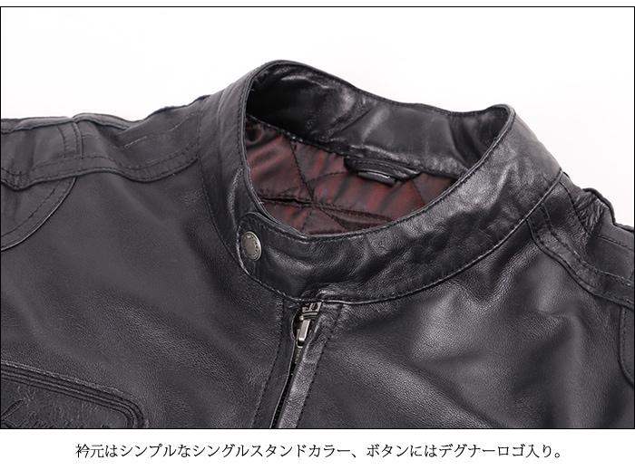 衿元はシンプルなシングルスタンドカラー、アンティークゴールドのボタンは高級感があります DEGNER「シープレザージャケット/13WJ-1C」